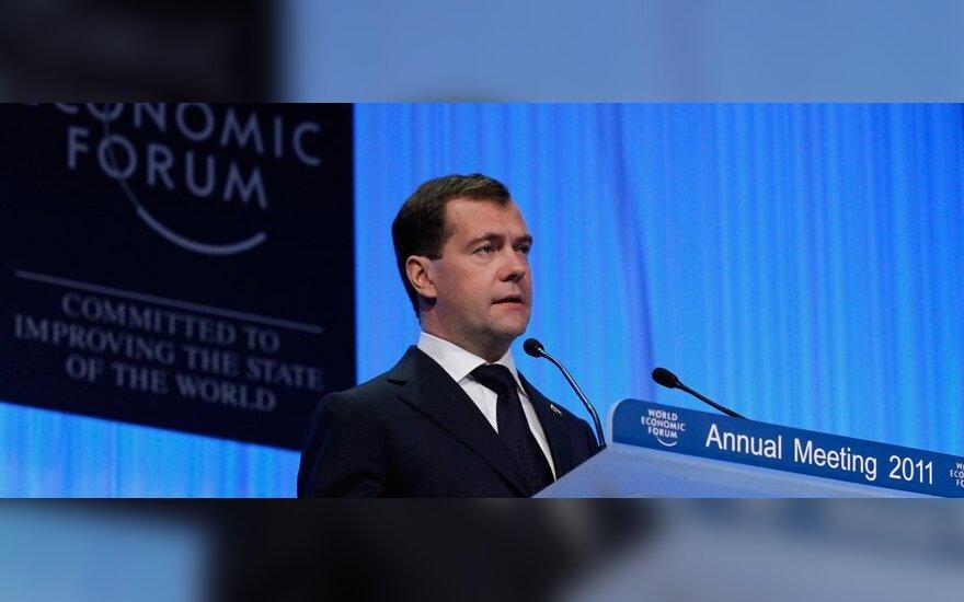 Медведев ответил на вопрос о насмешках над Петровым и Бошировым
