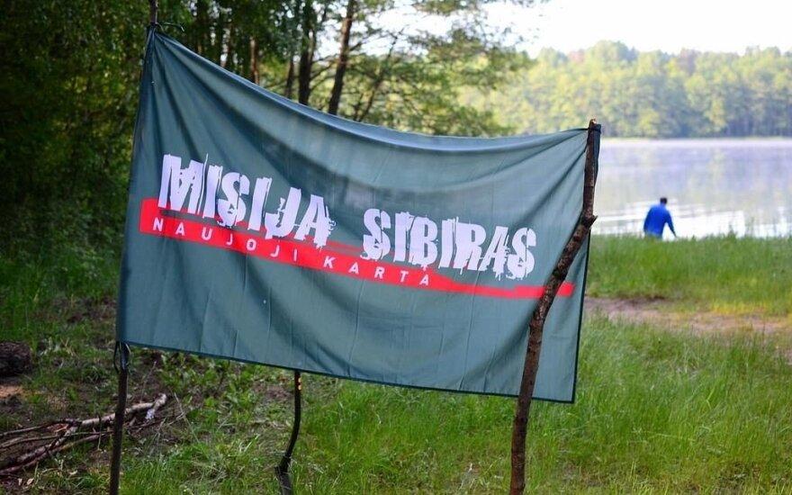"""Участники """"Миссия - Сибирь'15"""" отправляются в поход"""