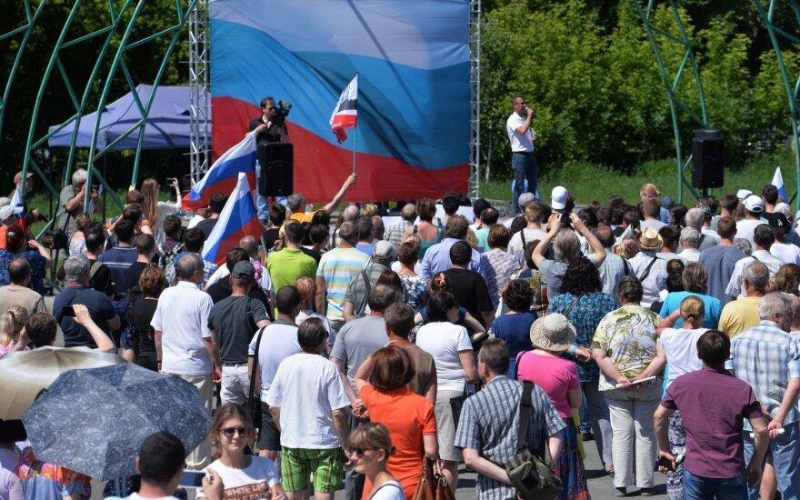 """Организатора митинга против пенсионной реформы обвинили в том, что он """"не мешал выкрикивать """"Путин - вор"""""""
