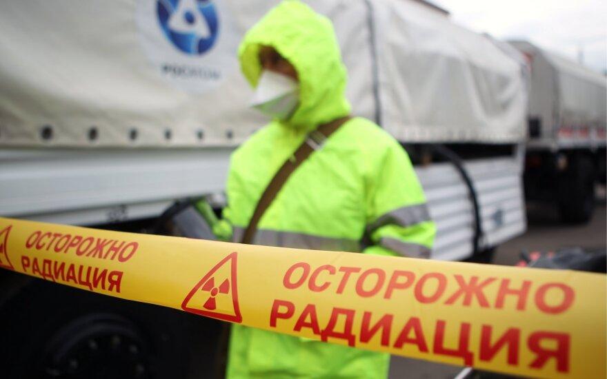 """Врачи рассказали о """"радиоактивных пациентах"""" после взрыва под Северодвинском"""