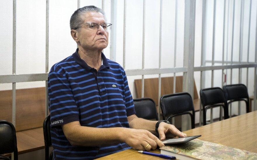 Белых и Улюкаев проголосовали в СИЗО