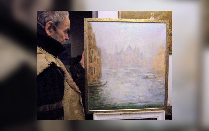 В Русском центре - выставка работ Валериана Домбровского