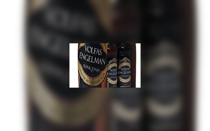 Alus Volfas Engelman