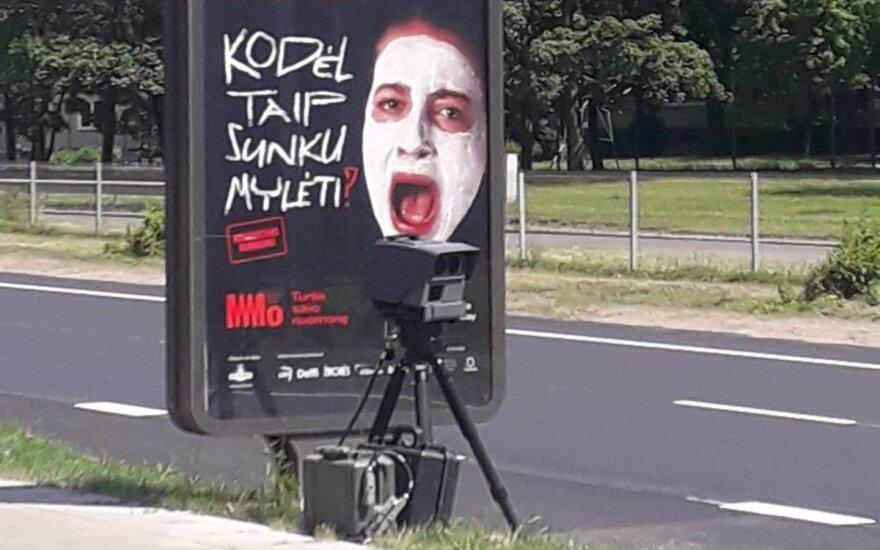 В Литве Дорожная полиция снова проводит массовые рейды