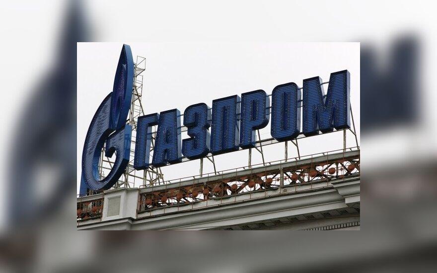 """ЕK открыла """"Газпрому"""" итальяский рынок"""