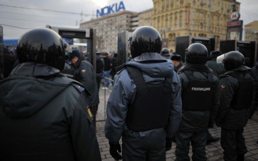 Число осужденных за экстремизм россиян за 5 лет выросло в 3 раза