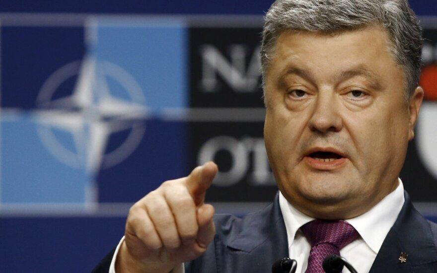 Курс на ЕС и НАТО в конституции Украины: в Брюсселе советуют заняться более важным
