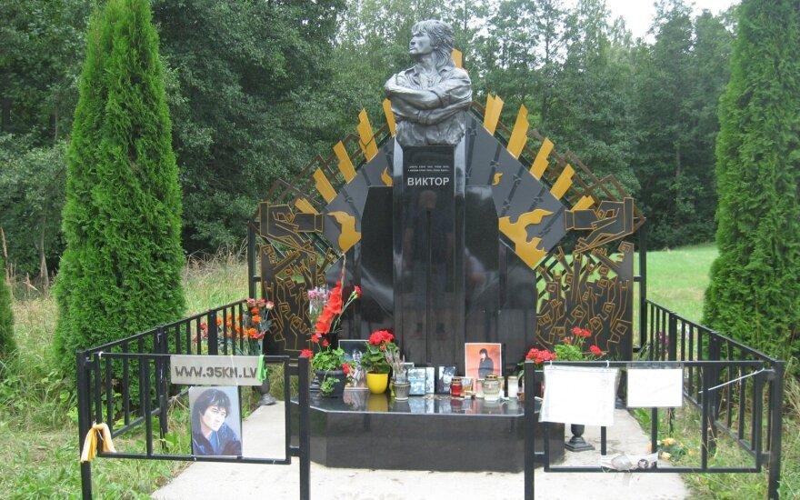 Место гибели Виктора Цоя