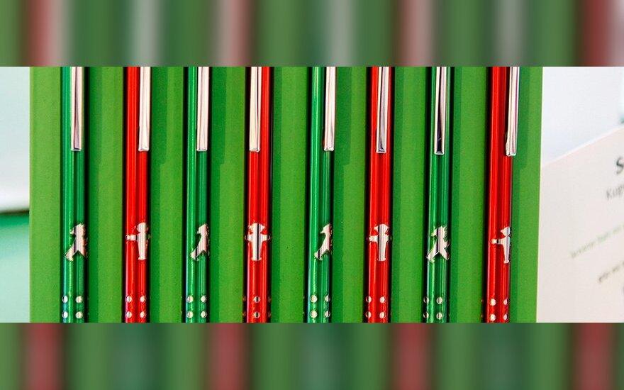 """Проводится интернет-конкурс русской поэзии """"Под небом Балтики – 2012"""""""