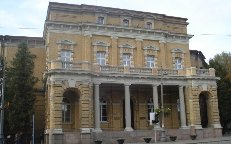 Vrublevskių biblioteka