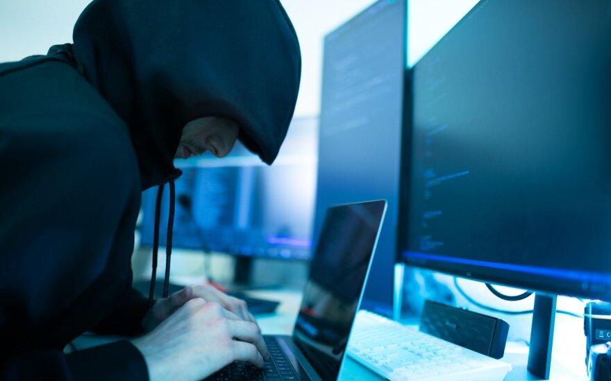 США обвиняют российских хакеров в атаке на госучреждения