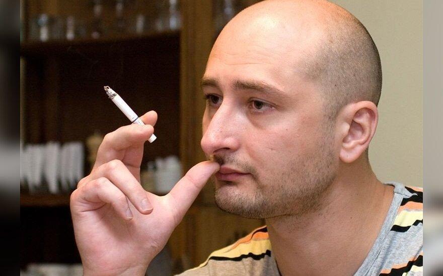 Аркадий Бабченко: вот вам и вся аналитика