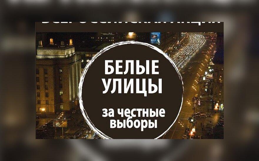 Автопробегом по нечестным выборам ударят в России, США и Европы