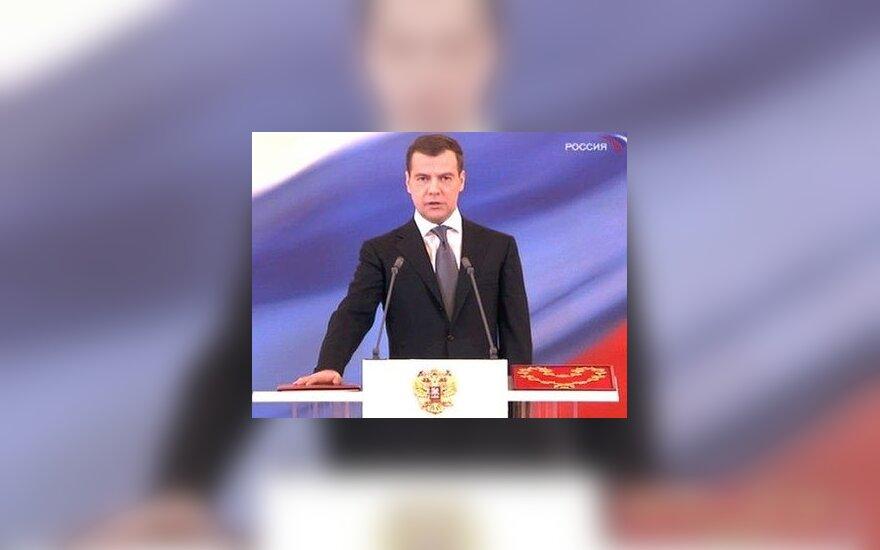 Д.Медведев принимает присягу