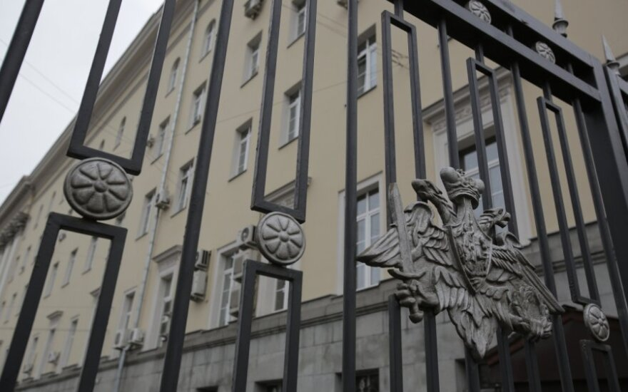 В Минобороны РФ ответили на запрос о погибших российских десантниках