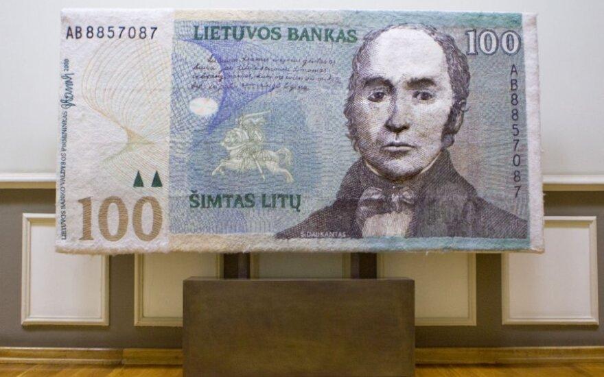 Прогноз Центробанка: быстрее будет расти экономика, цены и зарплаты