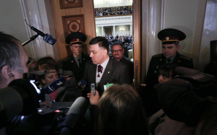"""""""Свобода"""": семьям Тягнибока и его заместителей угрожают убийством"""
