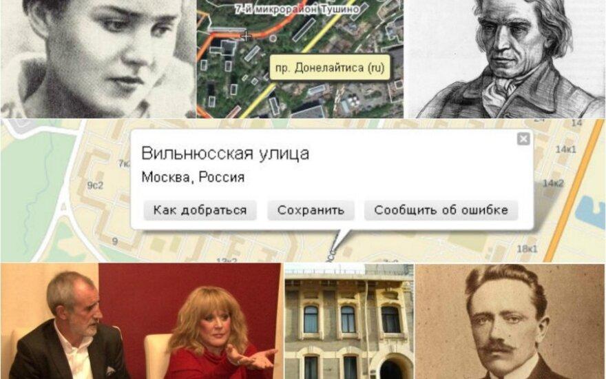 """Что напомнит о Литве в Москве - 7 """"литовских мест"""""""