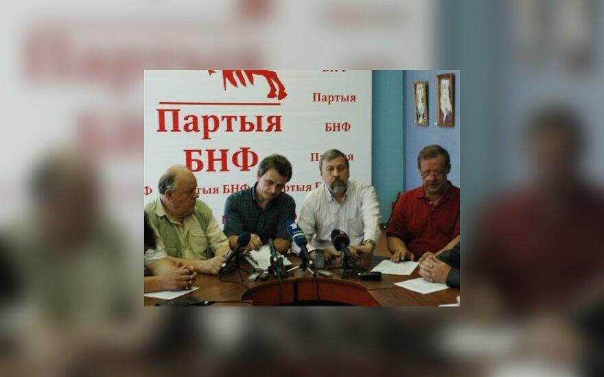 Оппозиция зовет на улицу требовать расследования дел пропавших