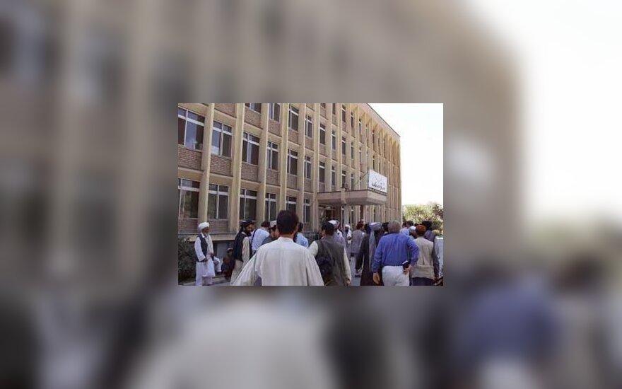 Supreme Court in Kabul