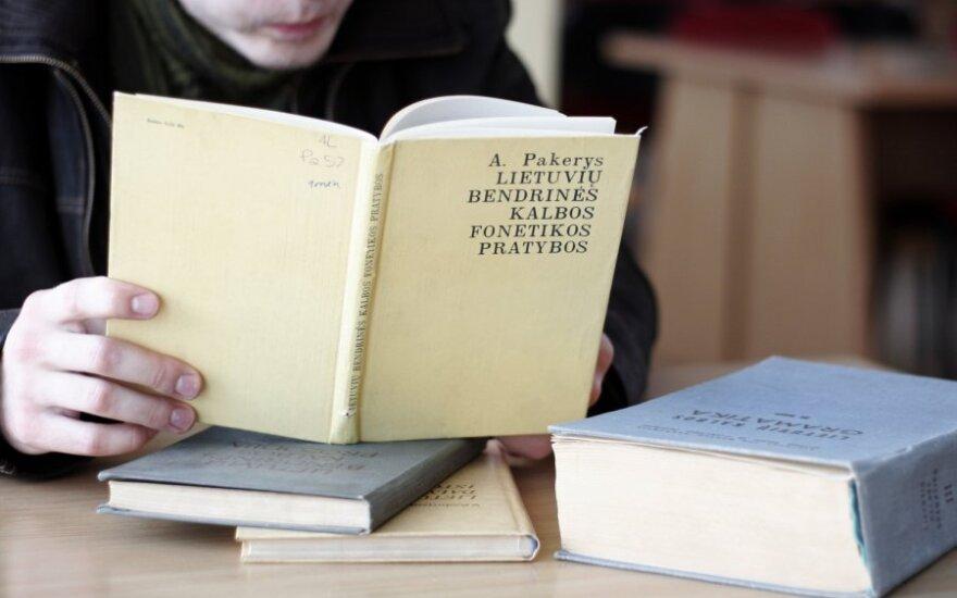 Учителя школ нацменьшинств будут совершенствовать свой литовский