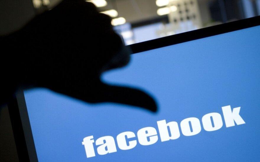 Ошибка в Facebook привела к массовым беспорядкам в Нидерландах