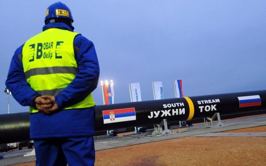"""ЕС заставит Болгарию отказаться от """"Южного потока"""""""