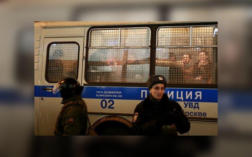 В Москве задержали вышедших почтить память погибших на Майдане в Киеве