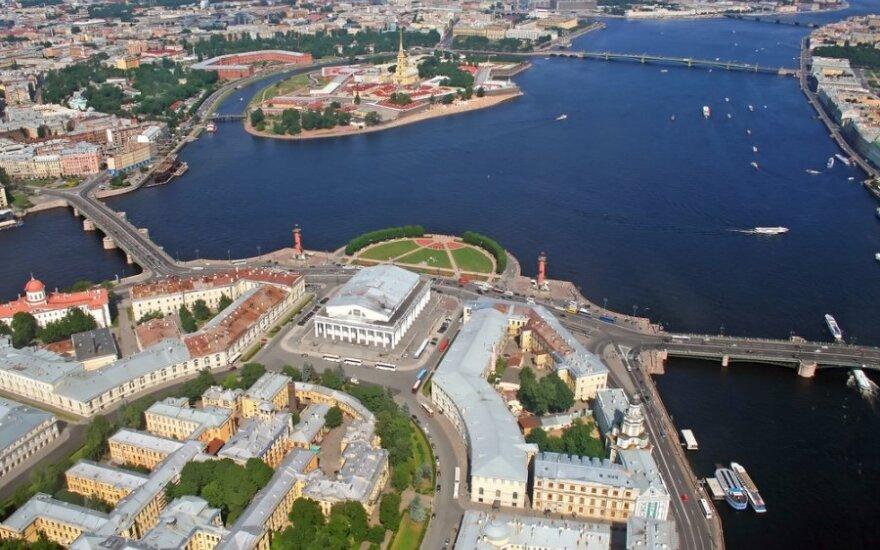 В Санкт-Петербурге пройдет Международный форум литовцев