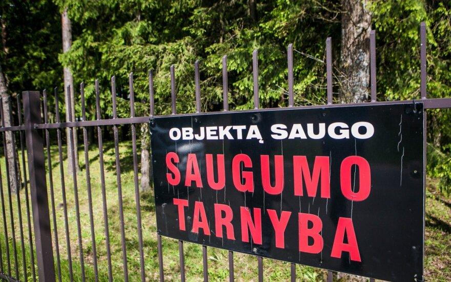 Жители роскошного квартала платят за аренду земли центы