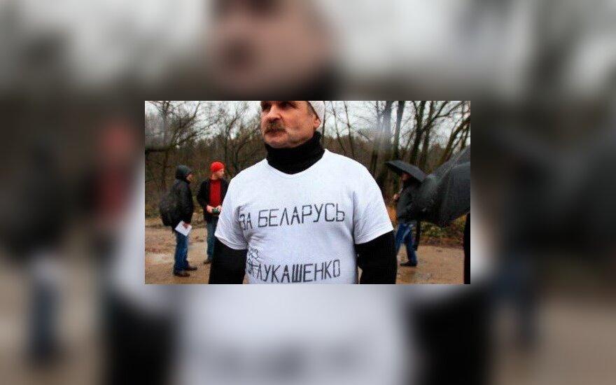 "За майку ""За Беларусь без Лукашенко"" посадили на 5 суток"