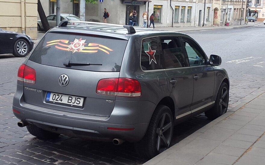За демонстрацию советской символики в Вильнюсе задержан гражданин Эстонии