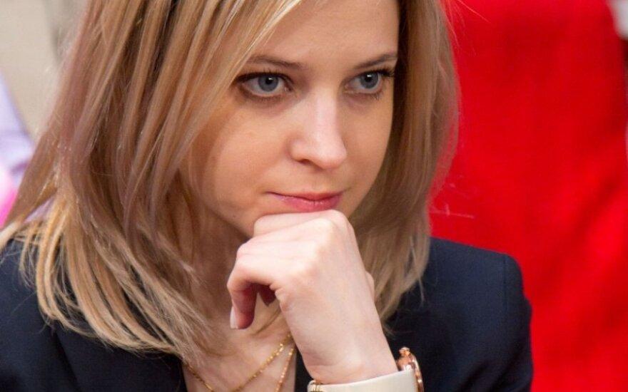 """Поклонская ответила Жириновскому о """"сексуальной неудовлетворенности"""""""