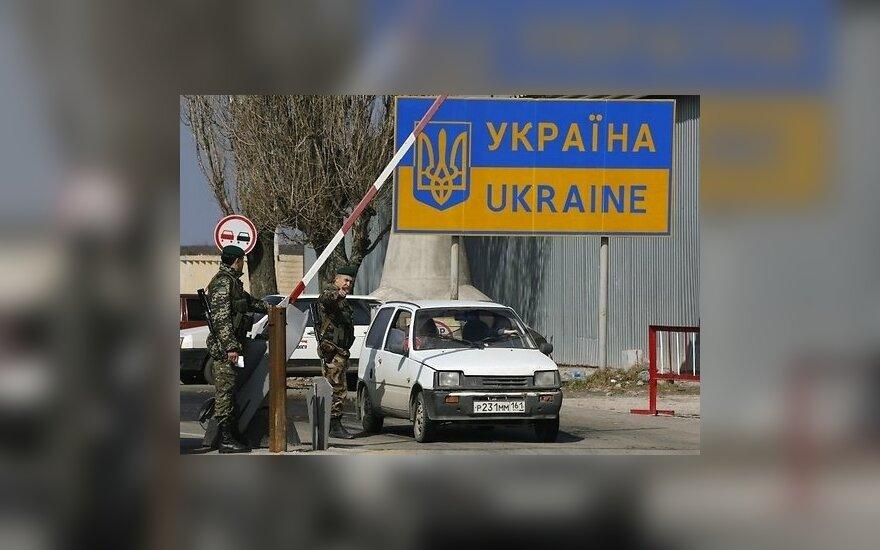 Украина ввела биометрический контроль при въезде в страну