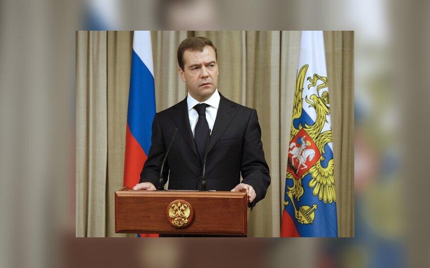 Д.Медведев создает комиссию по противодействию фальсификации истории