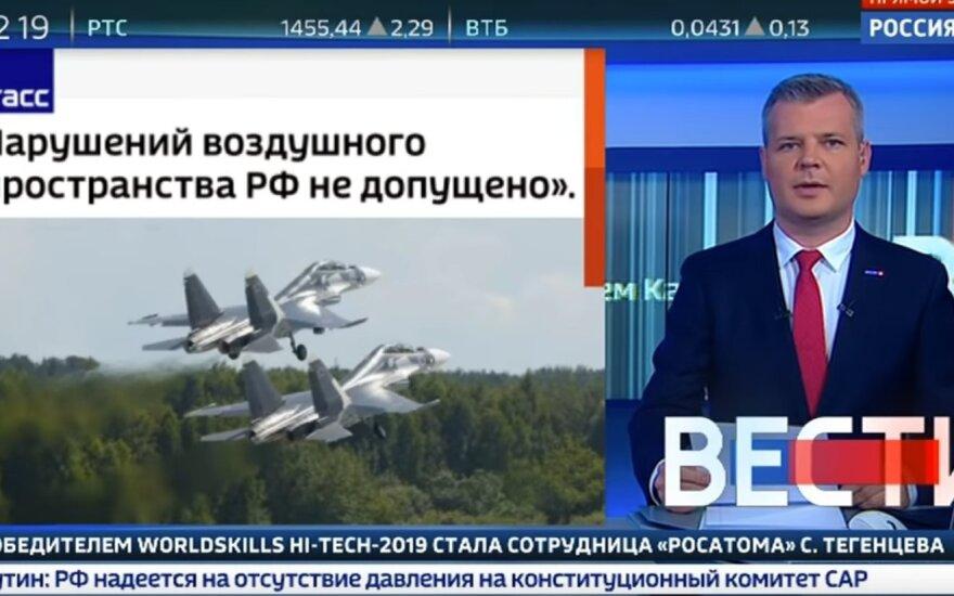 """""""Россия 24"""" показала пародию на советскую пропаганду. Не все почувствовали разницу"""