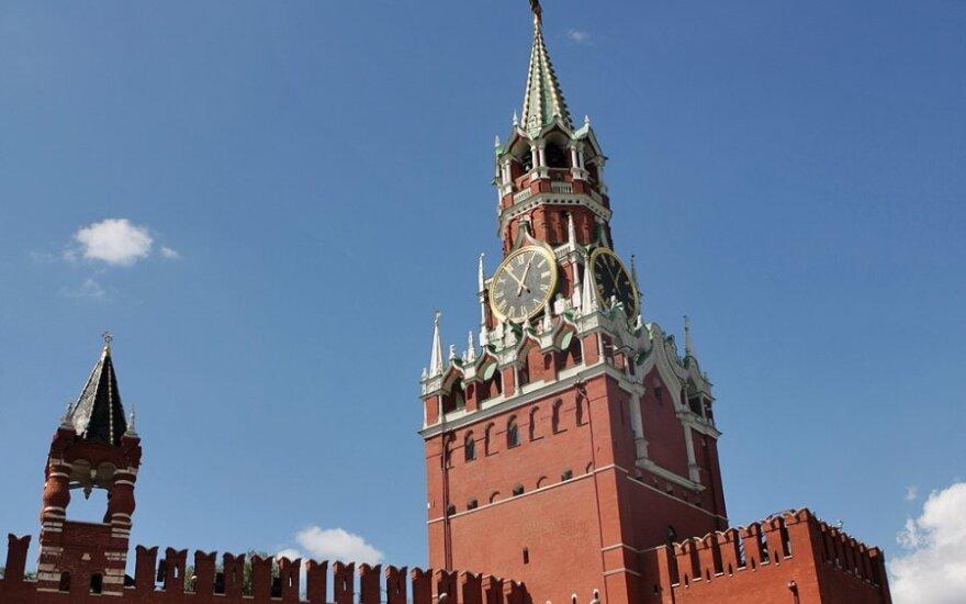 В Москве прошли два оппозиционных митинга