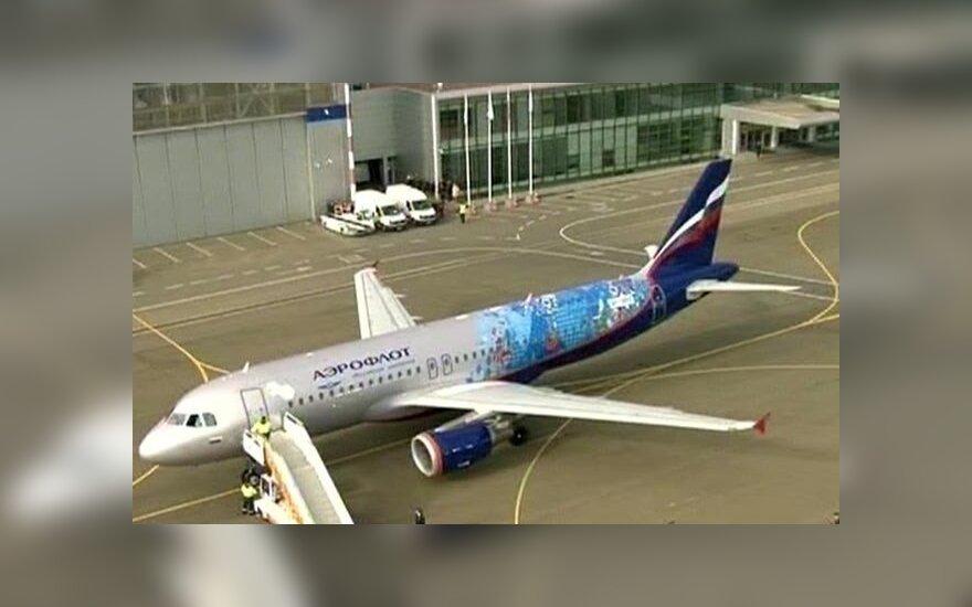 Олимпийский огонь приземлился в аэропорту Внуково