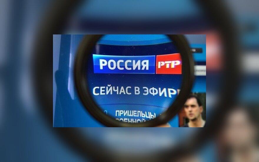 """Решение суда прежнее: ретрансляцию """"РТР-Планета"""" в Литве временно запретить"""