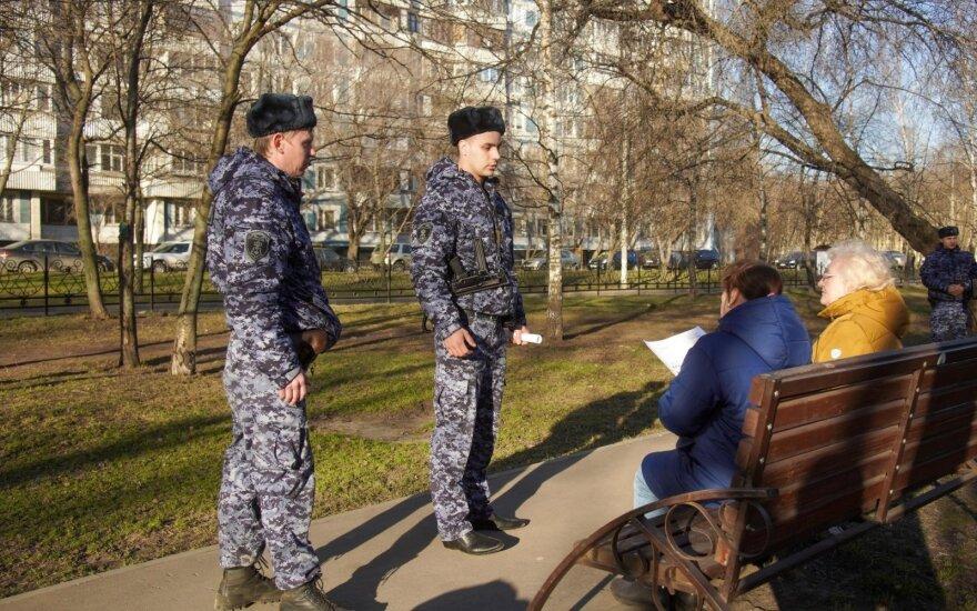 В Москве и Подмосковье введен карантин. Выходить из квартир и домов нельзя, вводятся пропуска