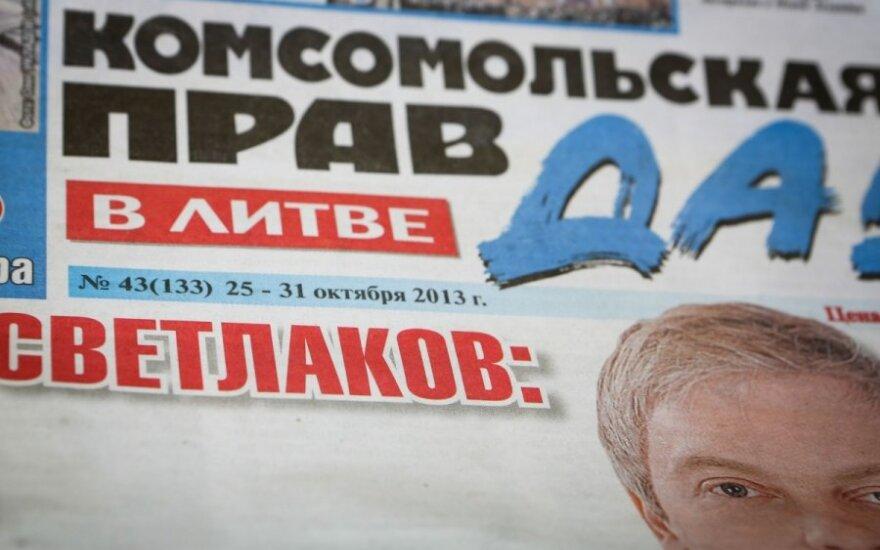 """На первой странице """"Комсомольской правды в Литве"""" советских символов не будет"""