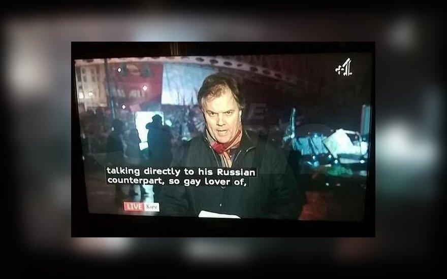 """Британский телеканал случайно назвал Лаврова """"геем-любовником"""""""