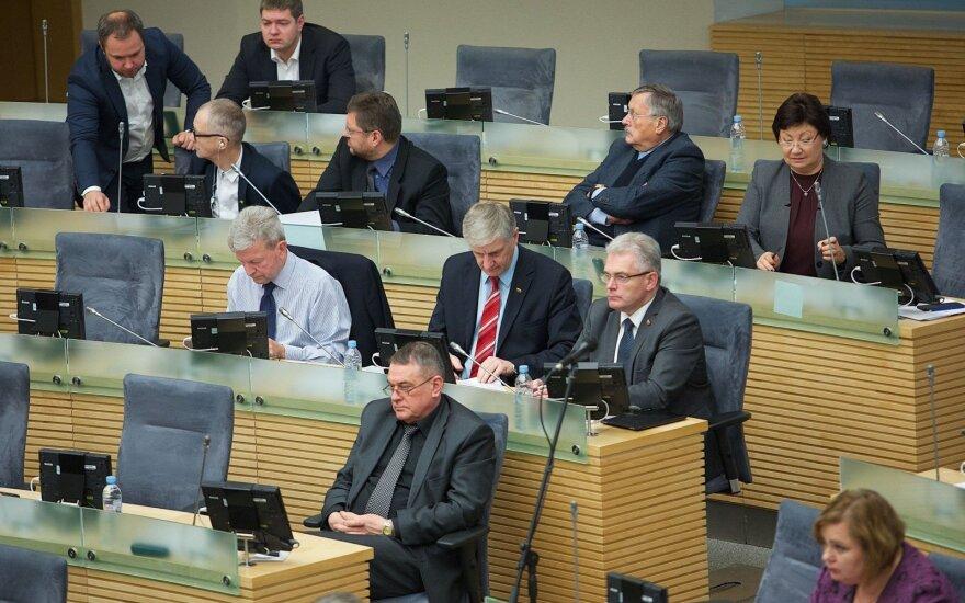 В парламенте состоялась 10-минутная сессия