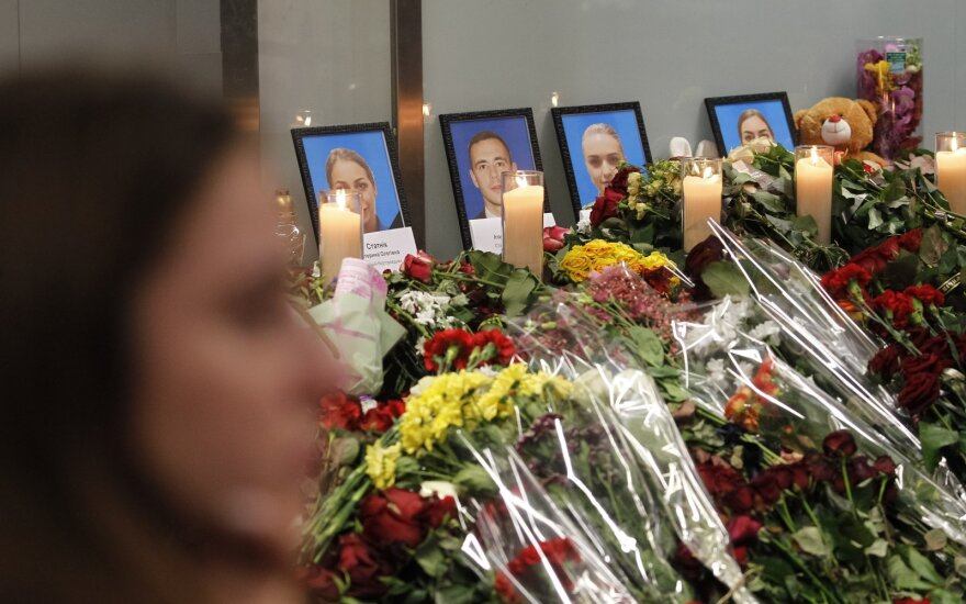 Ukrainos lėktuvo sudužimas Irane