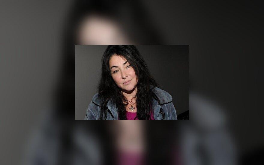 СБУ опубликовала скандальное фото певицы Лолиты