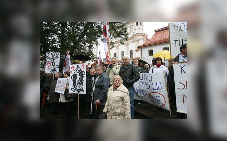 Педагоги обвиняли Министерство просвещения в геноциде