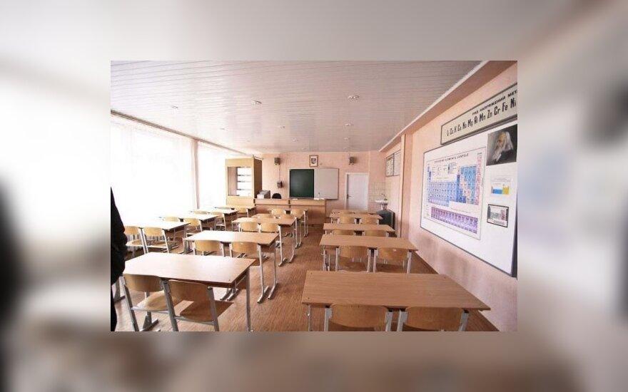 Учителя получат отпускные осенью