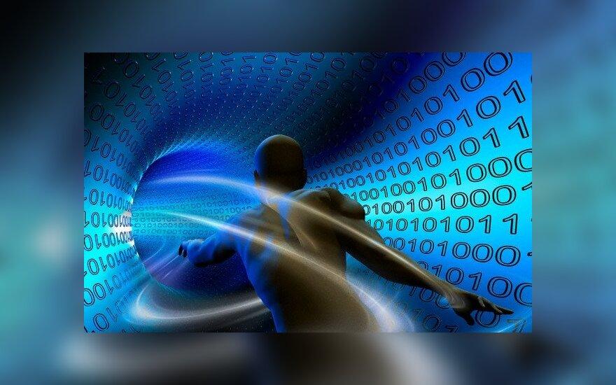 """СМИ: США создают """"теневой"""" интернет для диссидентов"""