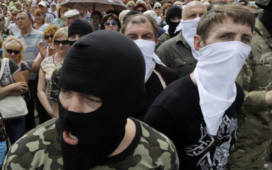 Южная Осетия признала независимость ДНР