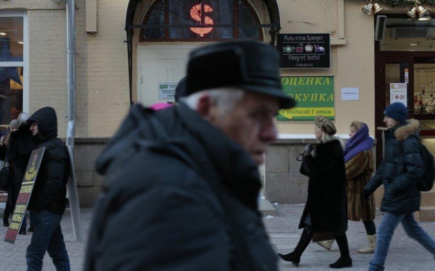Российский рубль достиг рекордного минимума по отношению к доллару